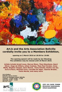 members exhibition 2016
