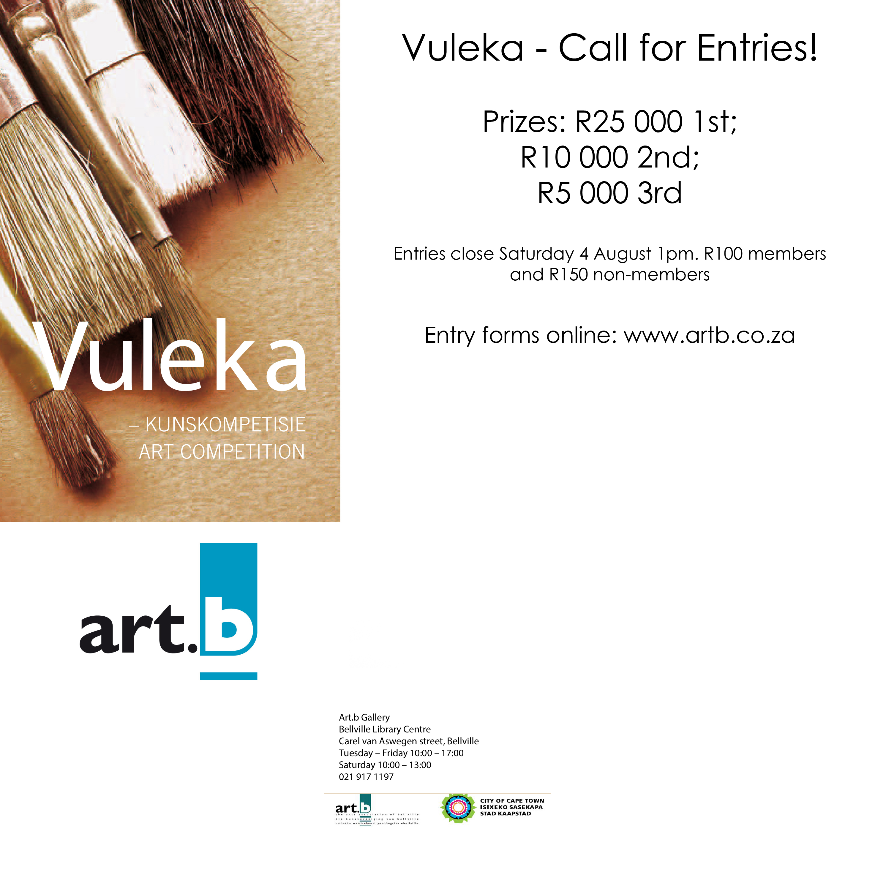 competitions | artb – The Arts Association of Bellville
